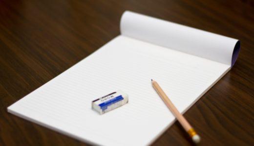 小学生の作文に役立つテキスト4冊