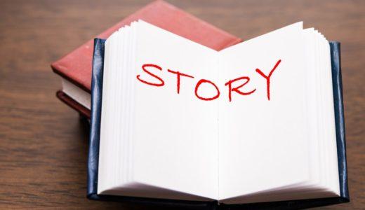 小学4年生におすすめの読解・語彙用の市販テキスト10冊と読書本2冊