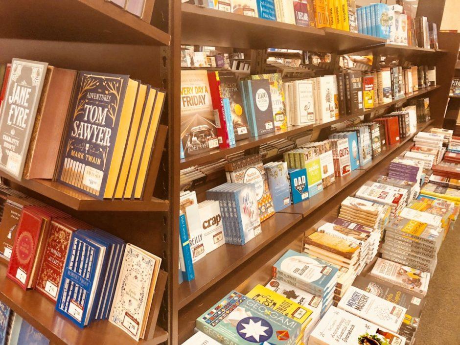 本屋で見かけない市販教材