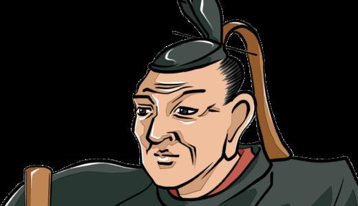 【中学・高校受験】社会の歴史(江戸時代の生活と三大改革)