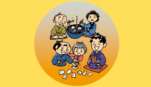 【中学・高校受験】社会の歴史(明治時代 日清・日露戦争)